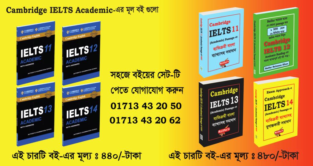 4 IELTS Books