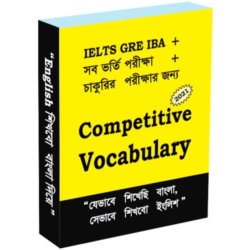 saifurs Competitive vocabulary
